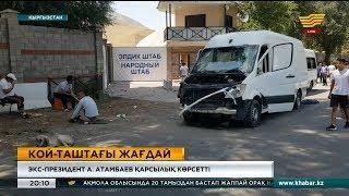 Алмазбек Атамбаевты тұтқындау операциясы сәтсіз аяқталды