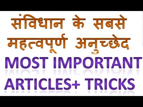संविधान के सबसे महत्वपूर्ण अनुच्छेद MOST IMPORTANT ARTICLES OF INDIAN CONSTITUTION-indian polity