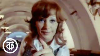 """Алла Пугачева """"Арлекино"""" (1976)"""