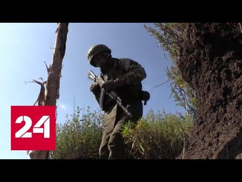 Вторая попытка: в Донбассе опять готовятся к отводу сил - Россия 24