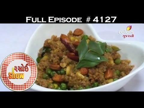 Rasoi Show - 12th October 2016 - રસોઈ શો - Full Episode
