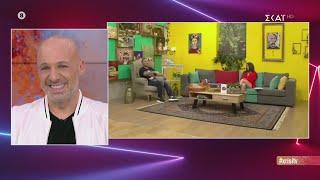 Καλό Μεσημεράκι   Χρυσή Τηλεόραση   09/03/2020