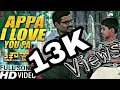    Chowka    Appa i love you pa    new video song 2017 remade   