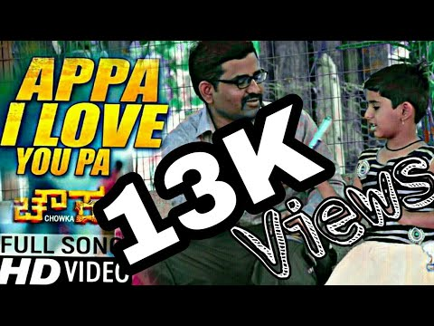 Chowka | Appa i love you pa | new video song 2017 remade