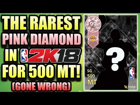 THE RAREST AND MOST EXPENSIVE PINK DIAMOND FOR 500 MT IN NBA 2K18 MYTEAM