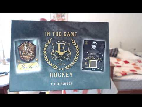 Whats in the box? Leaf enshrined 2016