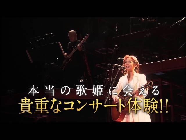 映画『中島みゆき「縁会2012~3 劇場版」』予告編ver 1