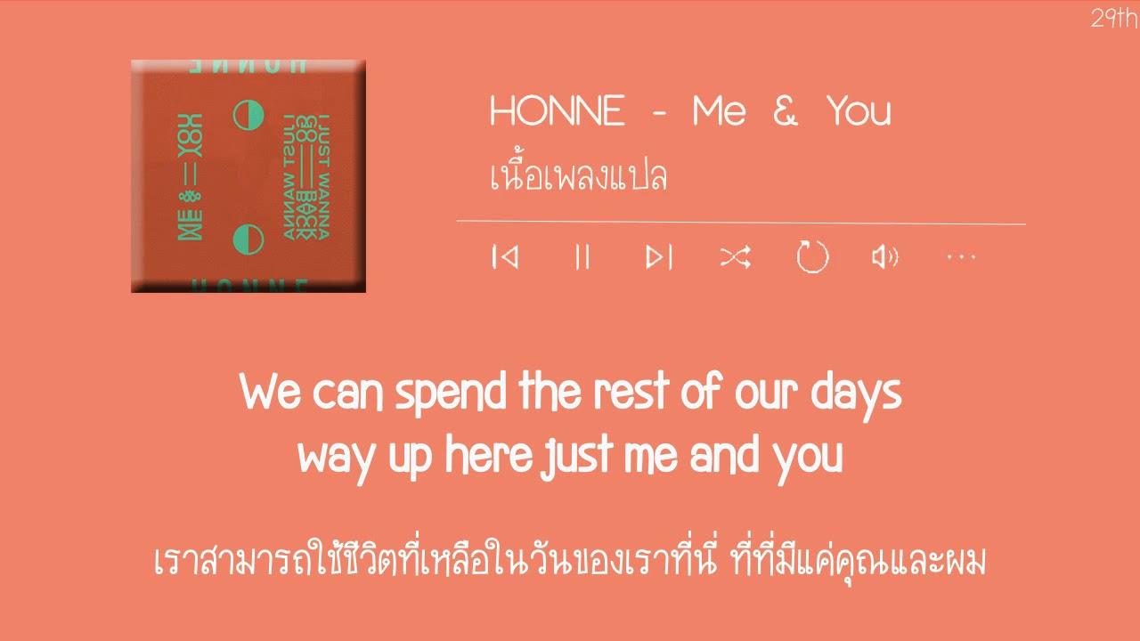 honne-me-you-pael-phelng-29th