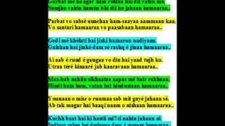 ramkrishna das sings urdu patriotic song- saare jahaan se achchhaa