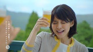 友人とゴルフコースをラウンドする石田ゆり子さん。 なかなかパターが入らない彼女を待っているのは・・・・ 「茶色の小瓶」に合わせて、石田...