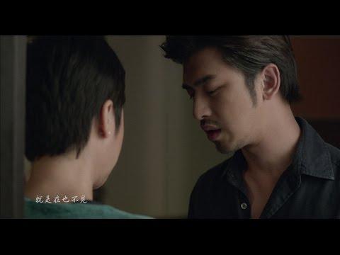 孫燕姿 SunYanZ – 在 , 也不見  ( Official Music Video ,電影《再見,在也不見》主題曲 )