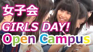 YAMANO オープンキャンパス開催中☆ 美容ショーや技術体験など、YAMA...