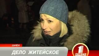 Дом 54 по ул. 1 Курская не поделили управляющие компании.