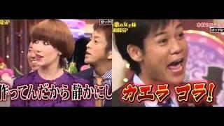 しゃべくりにゲストとして木村カエラが登場。 そして、名倉潤とバトル勃...