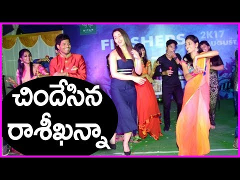 Rashi Khanna Dance Performance In HITAM College Hyderabad | Jai Lava Kusa Movie Heroine