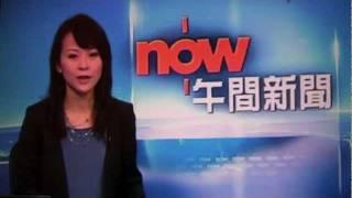 nowtv 新聞台 過千市民排隊入場