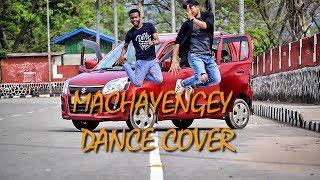 EMIWAY - MACHAYENGE || Fahim and Rikab Dance Choreography