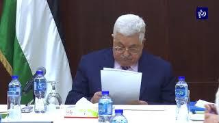 """""""التنفيذية الفلسطينية"""" تدعو إلى مباشرة وقف التنسيق الأمني مع الاحتلال - (4-2-2018)"""