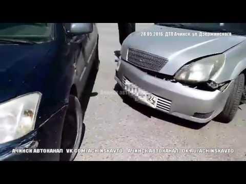 28.05.2016. ДТП Ачинск. ул. Дзержинского.
