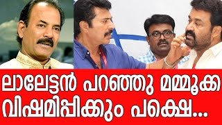 Major Ravi talks about cold war between Mammootty and Mohanlal
