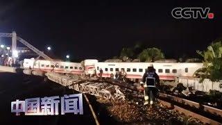 [中国新闻] 台铁普悠玛翻车事故将满周年 涉案驾驶员喊冤 | CCTV中文国际