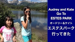 We went to ESTES PARK, CO. It was so beautiful there and so much fu...