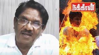 Bharathiraja Emotional Speech on Naam Tamilar Cadre vignesh's death !