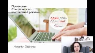 видео Digital-реклама в России: возможности и перспективы