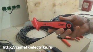 Нож для снятия изоляции с пяткой НМИ-01 от КВТ(Это видео является дополнением к статье про нож для снятия изоляции с пяткой НМИ-01 от компании КВТ: http://zametkiel..., 2016-01-23T13:43:50.000Z)