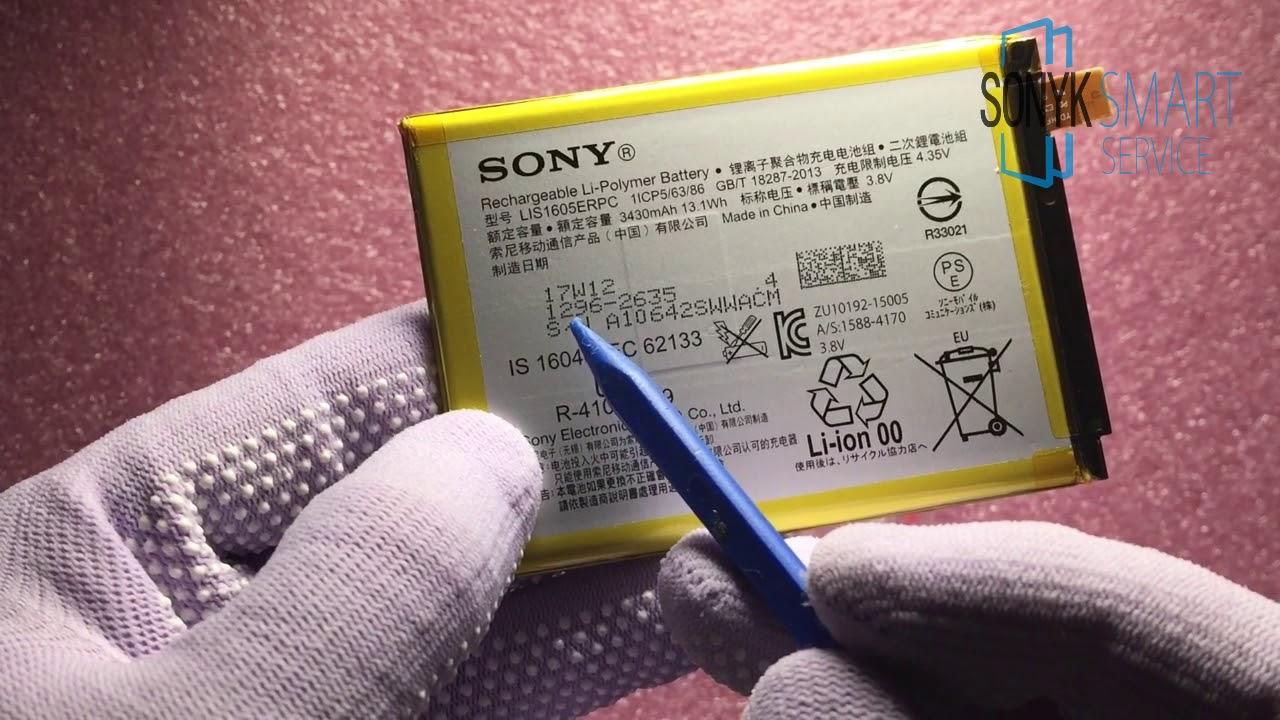 Мобигуру предлагает купить sony xperia c, ознакомившись с фотографиями и описанием о телефоне сони xperia c, сравнив цены интернет-магазинов в москве.
