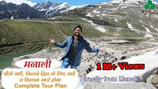 Manali tour with places | manali tour plan | manali tour budget | manali tour guide