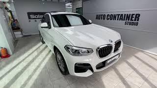 BMW X4 썬팅은 솔라가드 퀀텀 추천해요