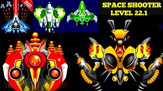 Space shooter Galaxy attack Galaxy shooter | level 22.1 | 2021 Gameplay screenshot 3