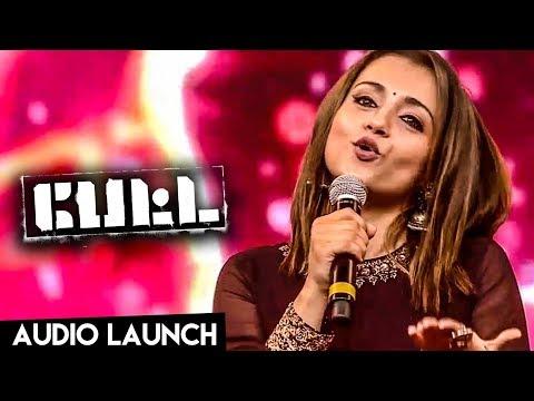 96 Yellow Chudidhar maari PETTA la Irruka  - Trisha's Reaction Petta Audio Launch