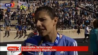 36ος Αυθεντικός Μαραθώνιος Αθήνας: Γιορτή του αθλητισμού με 55.000 Δρομείς | 11/11/18 | ΕΡΤ