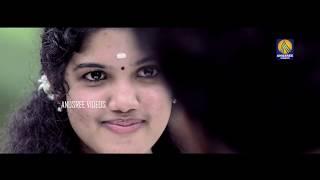അതിമനോഹരം കേട്ടിരിക്കാൻ തോന്നും Official Malayalam Song Kattupoo Malayalam Music