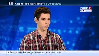 Россия 24. Пенза: как попасть в число одаренных детей
