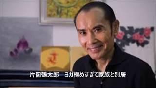 お笑いタレントの片岡鶴太郎(62)が6日、カンテレ(関西テレビ)で...