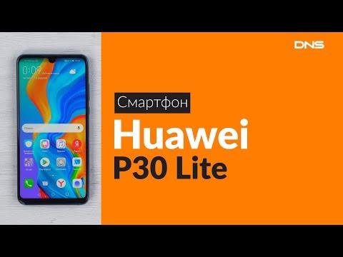 Распаковка смартфона Huawei P30 Lite / Unboxing Huawei P30 Lite
