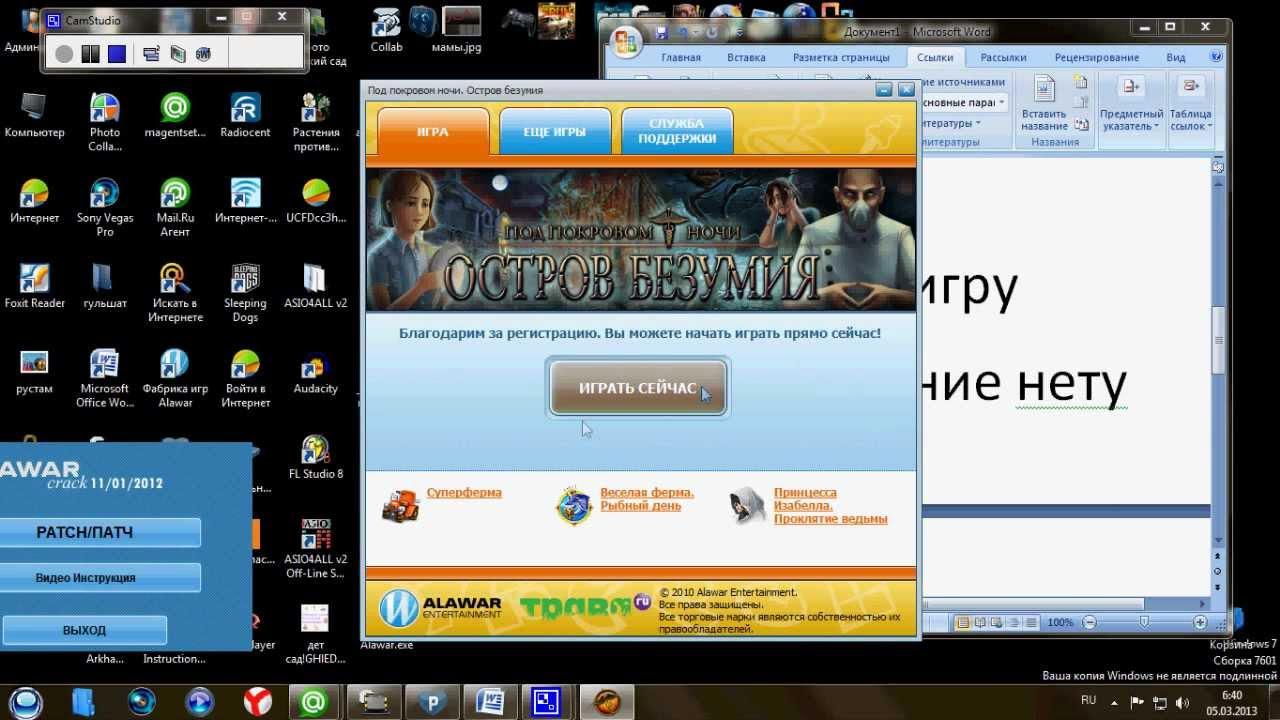 Скачать Алавар Игры На Андроид - rutrackercw