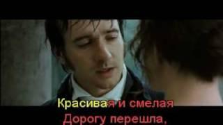 """Караоке на песню Анны Герман """"Сады цветут"""""""