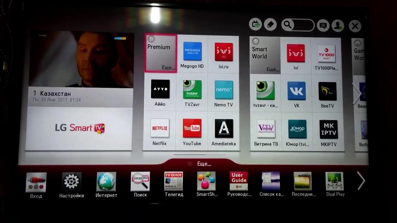 Как смотреть торрент тв на lg smart tv бесплатно lg™ helpers.