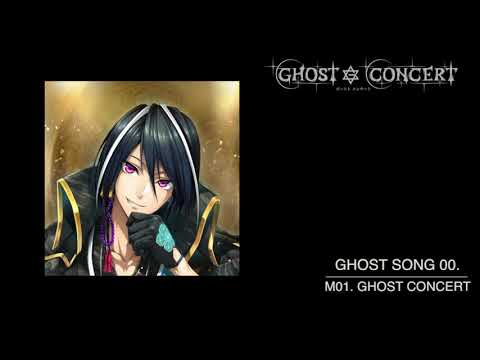 【GHOST CONCERT】GHOST SONG 00.「GHOST CONCERT」明智光秀(short ver.)