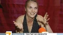 Dada Cultural Bar on TV 7 - Bulgaria