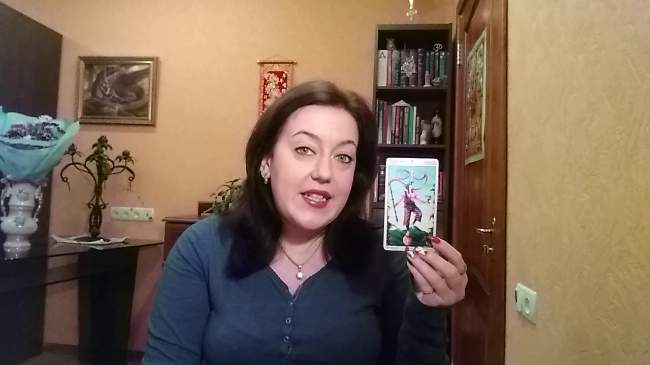 ТЕЛЕЦ ПРОГНОЗ НА НЕДЕЛЮ С 9 по 15 ДЕКАБРЯ ГОРОСКОП ТАРО РАСКЛАД