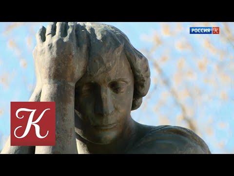 Пешком... Москва Цветаевой. Выпуск от 15.04.18