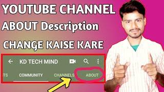 Youtube Channel Ka Descrİption Change Kaise Kare | How to change youtube channel description about