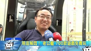 長時間の買い物に付き合わされ仮死状態となっている男性を隔離、「ダンナ収納庫」が中国のショッピングモールに登場
