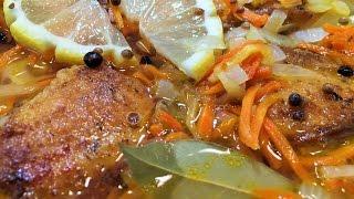РЫБА ПОД МАРИНАДОМ с овощами. Праздничное  блюдо. Донская кухня. (Marinated Fish)