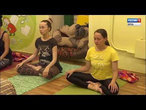 Бесплатная студия йоги откроется в Кирове, благодаря Президенту.(ГТРК Вятка)
